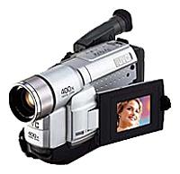 Видеокамера JVC GR-FXM270