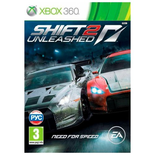 Need For Speed Shift 2: Unleashed ditko unleashed