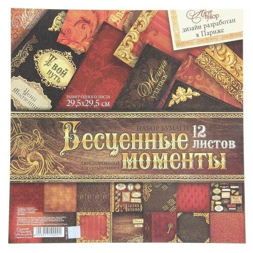 Бумага Арт Узор 29.5x29.5 см 12