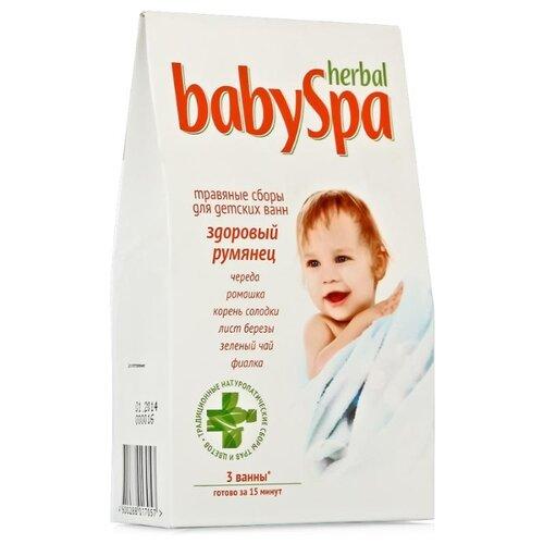 Herbal Baby Spa Травяной сбор herbal antacid