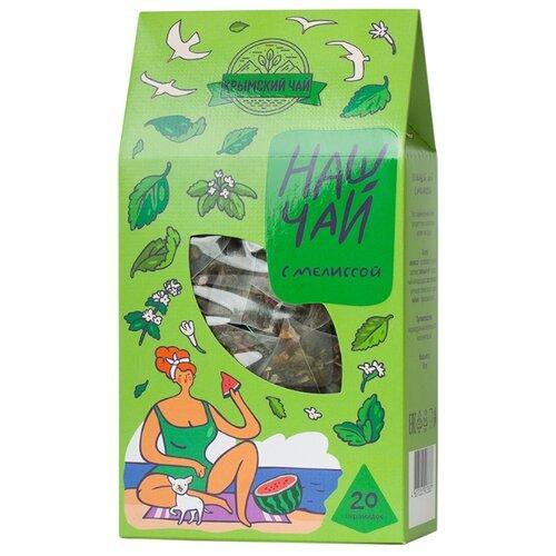 Чай зеленый Наш чай с мелиссой