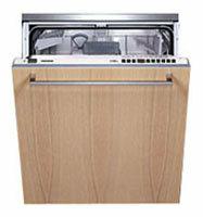 Посудомоечная машина Siemens SE 66T370