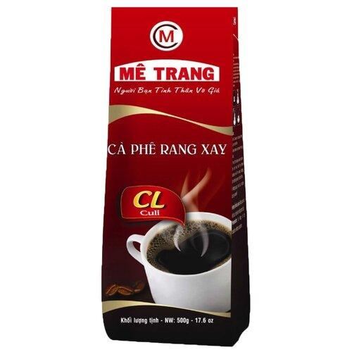 Кофе в зернах Me Trang Culi