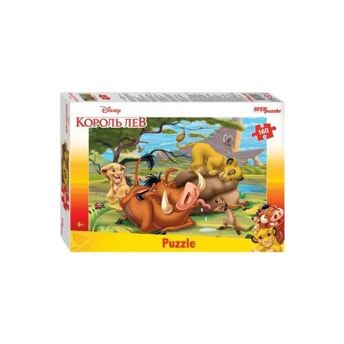 Пазл Король Лев 160 элементов пазл step puzzle ну погоди рыбалка 160 элементов 72062