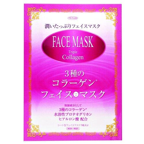 To-plan маска с тремя видами irfz14 to 220