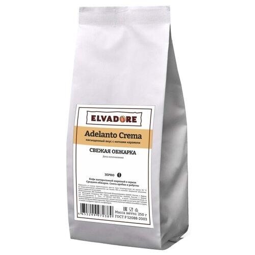 Кофе в зернах Elvadore Adelanto