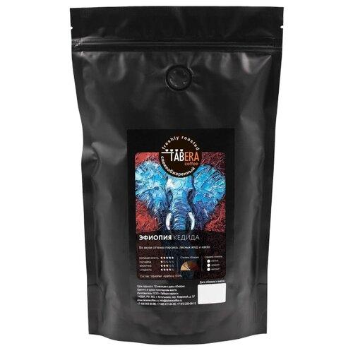 Кофе в зернах Tabera Эфиопия