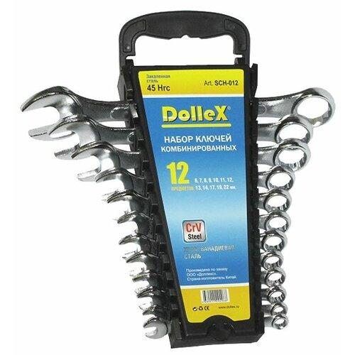 Набор гаечных ключей Dollex съемник dollex smf 110