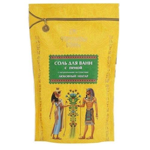 Фараоновы ванны Соль для ванн с
