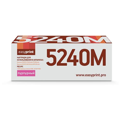Фото - Картридж EasyPrint LK 5240M картридж easyprint lk 895k черный для лазерного принтера