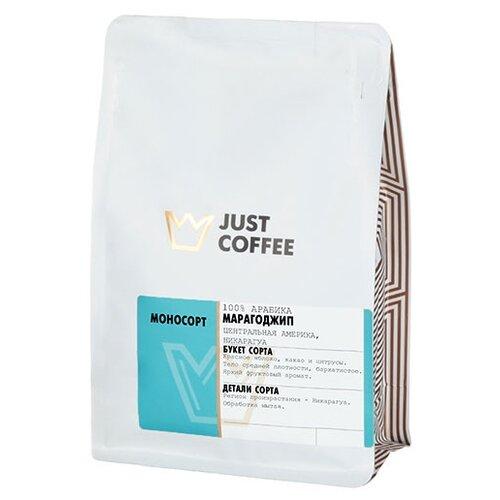 Кофе в зернах Justcoffee