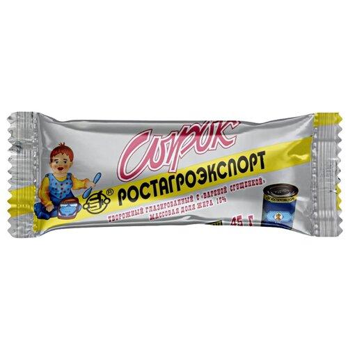 Фото - Сырок глазированный советские традиции сырок творожный глазированный с ванилью 26% 45 г