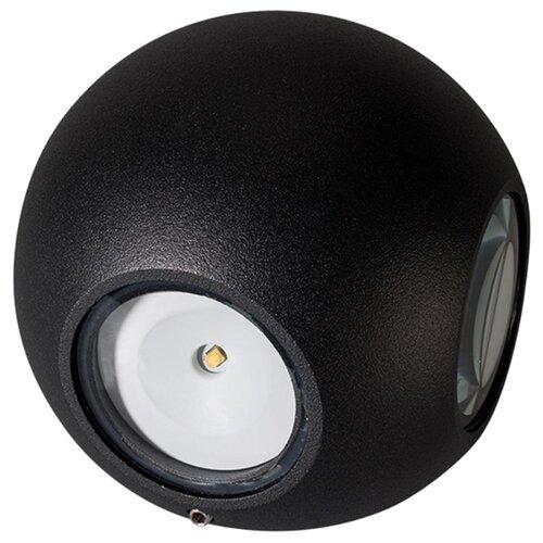 Arlight Светильник arlight заглушка для alu flat с отверстием
