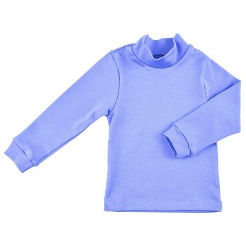 Водолазка ДО Детская одежда детская одежда