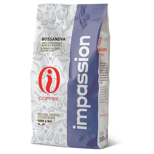 Кофе в зернах Impassion Bossanova
