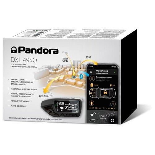 Автосигнализация Pandora DXL 4950 автосигнализация pandora dxl 3910pro 2xcan gsm lin slave