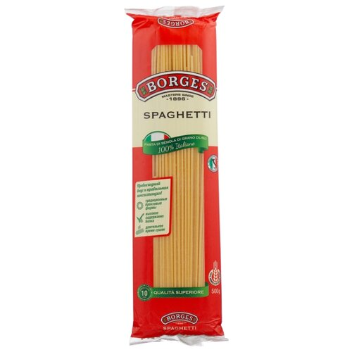 Borges Макароны Spaghetti 500 г borges and kafka