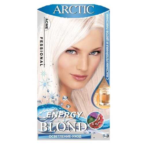 Acme Professional Arctic