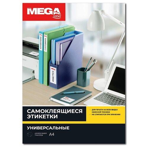 Фото - Бумага A4 25 шт. Mega Label 75191 эхолот humminbird helix 7x mega di gps g3 леска в подарок