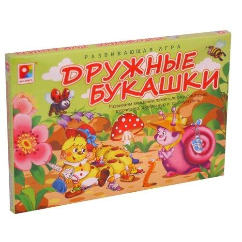 Фото - Настольная игра Радуга Дружные настольная игра радуга забавные