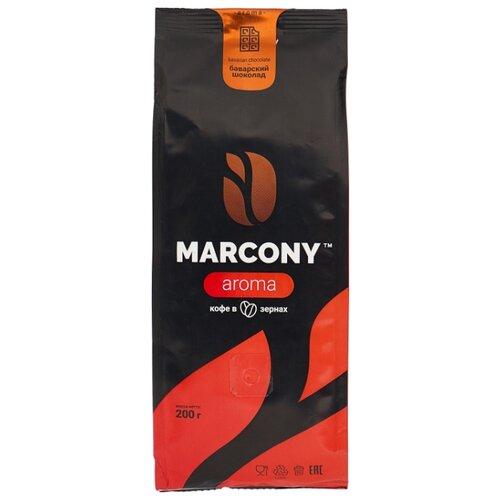 Кофе в зернах Marcony Aroma