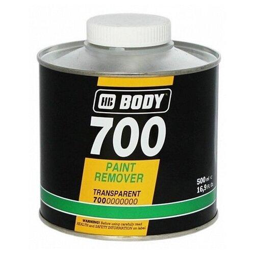 Очиститель HB BODY 700 боди hb hb mp002xc0096z