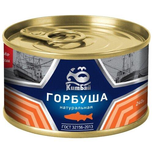 КитБай Горбуша натуральная 240 г рыбные консервы трал флот скумбрия атлантическая натуральная с добавлением масла 240 г
