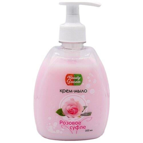 Крем-мыло Beauty Seasons