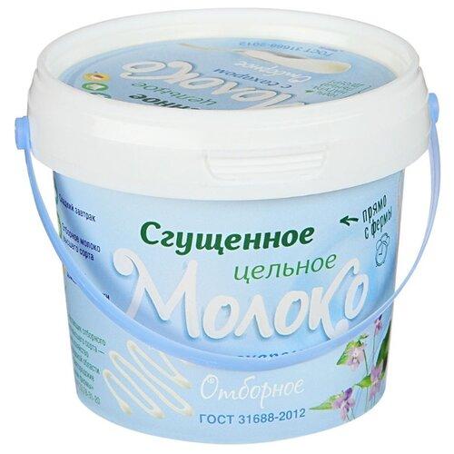 Фото - Сгущенное молоко Волоконовское волоконовское молоко цельное сгущенное с сахаром премиум 380 г