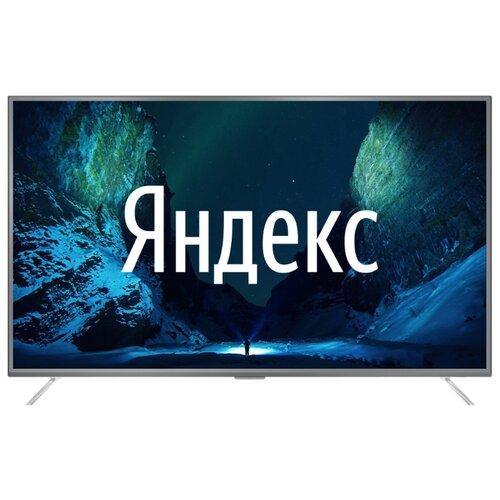 Фото - Телевизор Hi 65USY151X 65 2020 телевизор
