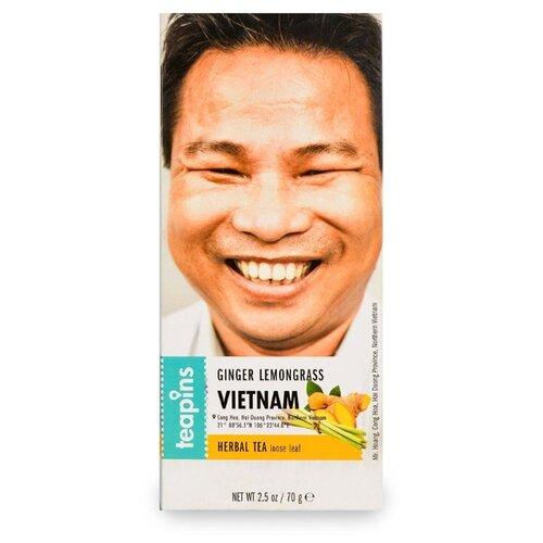 Чай травяной Sense Asia Имбирь communicating with asia