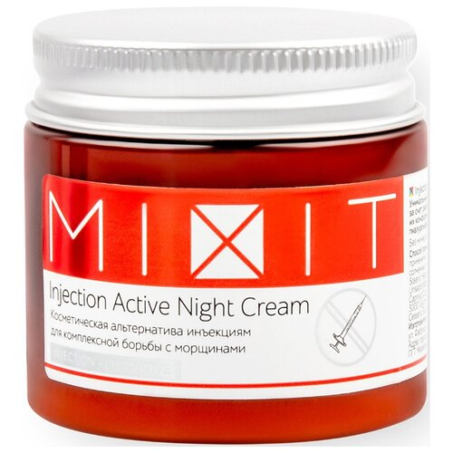 MIXIT Injection Active Night фото