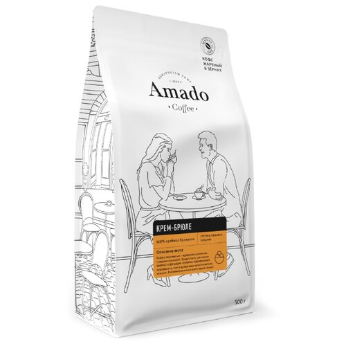 Кофе в зернах Amado Крем-брюле