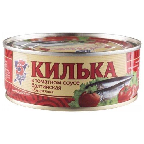 5 Морей Килька в томатном соусе heinz фасоль в томатном соусе 415 г