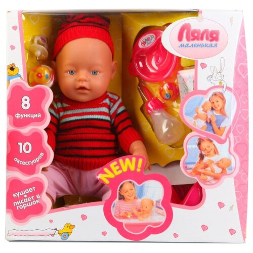 Интерактивный пупс Baby Doll pursue 21 inch fashion soft vinyl silicone reborn doll kits for 20 22 realistic baby diy parts open eyes