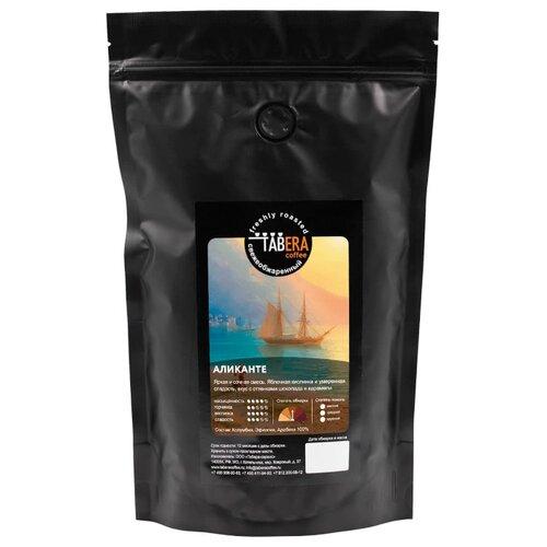 Кофе в зернах Tabera Аликанте
