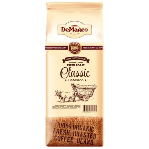 Кофе в зернах DeMarco Fresh