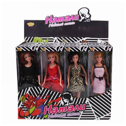 Кукла Yako Натали 29 см M6578-1 кукла yako m6579 2