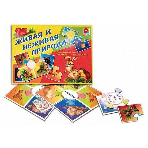 Фото - Настольная игра Радуга Живая и настольная игра радуга забавные