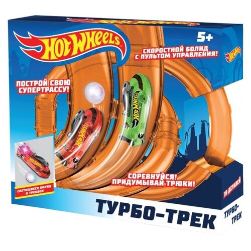 Трек Hot Wheels Турбо-Трек Т14098