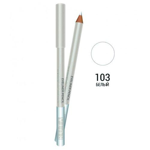 RUTA Карандаш для глаз Eyeliner карандаш для глаз supreme pigment gel eyeliner 2 8г nude