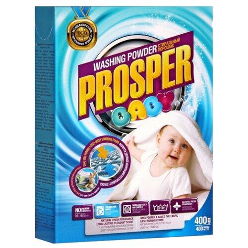 Стиральный порошок PROSPER Baby prosper merimee carmen isbn 9789949480647