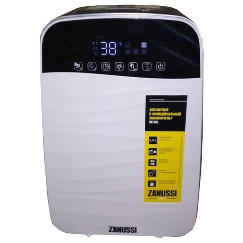 Увлажнитель воздуха Zanussi ZH zh телефон