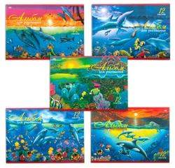 Альбом Hatber VK Дельфины 29.7 х 21 см (A4), 100 г/м², 12 л.