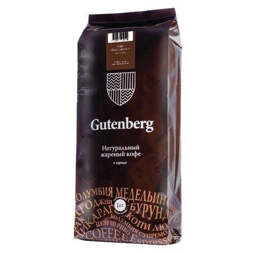 Кофе в зернах Gutenberg Уганда