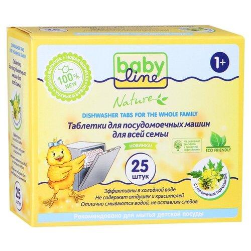 BabyLine таблетки Nature для