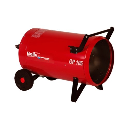 Газовая пушка Ballu GP 105A C цена