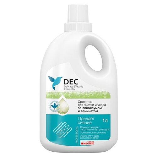 Фото - DEC Средство для линолеума и универсальное чистящее средство dec с антибактериальным эффектом dec чист антибакт 0 5 500 мл