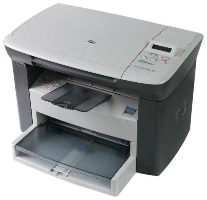 HP Laserjet M1005 MFP Driver