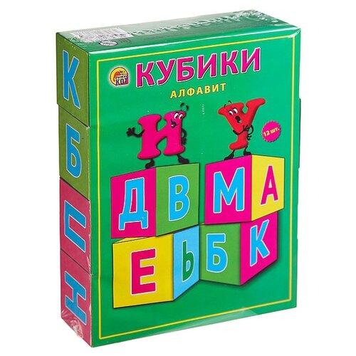 Кубики Рыжий кот Алфавит